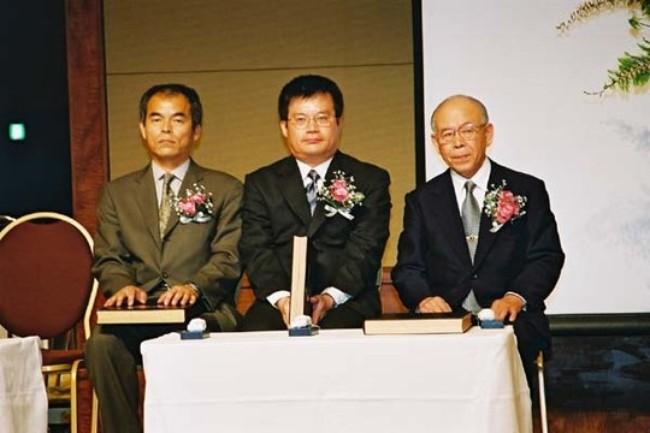3 nhà khoa học Isamu Akasaki, Hiroshi Amano và Shuji Nakamura