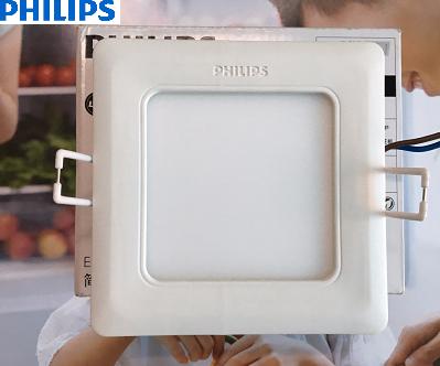 Ưu điểm của đèn led âm trần 9W 59526 Marcasite Philips