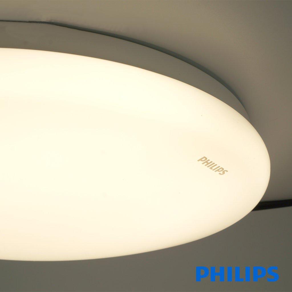 Đèn ốp trần 31825 Philips là sự lựa chọn hoàn hảo cho không gian nhà bạn