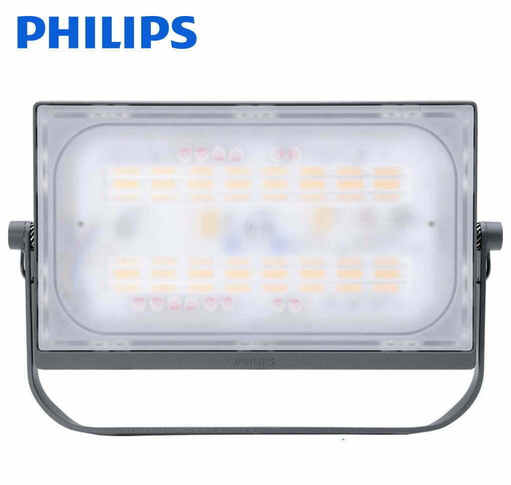 Sử dụng chip led Philips cho ra độ sáng vượt trội