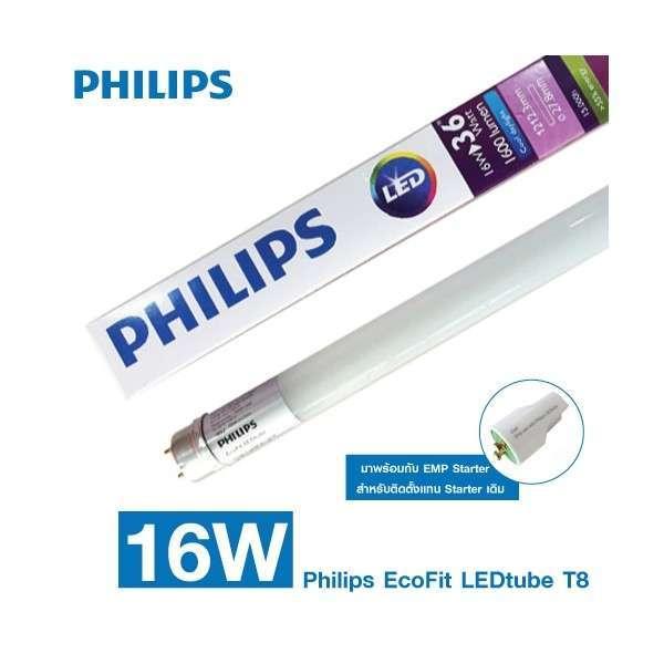 Đèn tuýp EcoFit LED tube 1200mm Philips